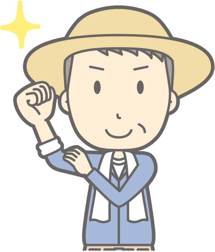 農業次世代人材投資資金の農業経営者への強い意欲のイメージ図