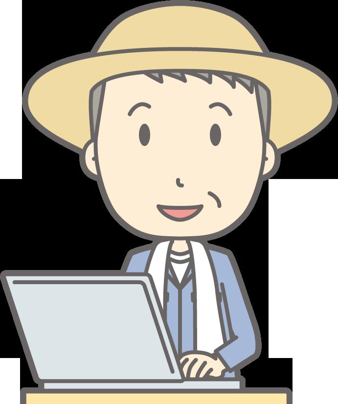 農業次世代人材投資資金をうけて確定申告するイメージ図