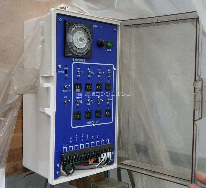 灌水装置の水と液肥管理タイマーの図