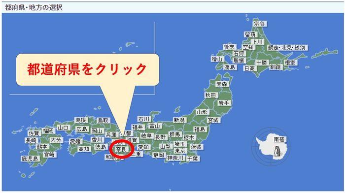 気象庁ホームページ2