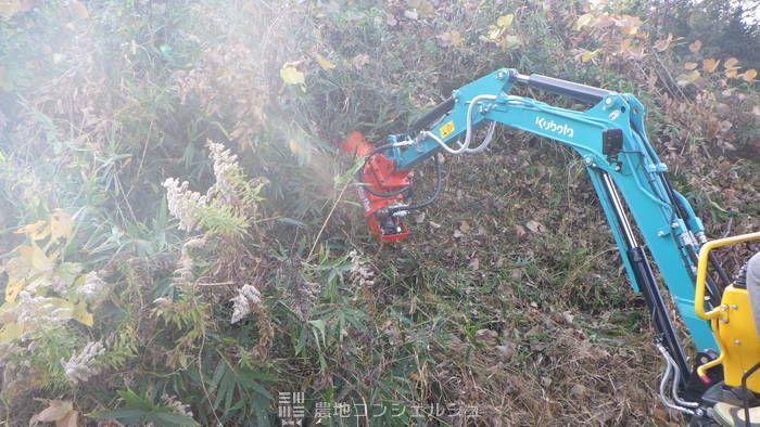 ユンボ+草刈装置